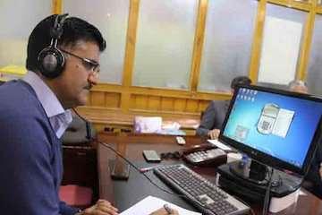 حضور مدیر کل  و معاونان راه و شهرسازی سیستان و بلوچستان در مرکز سامد