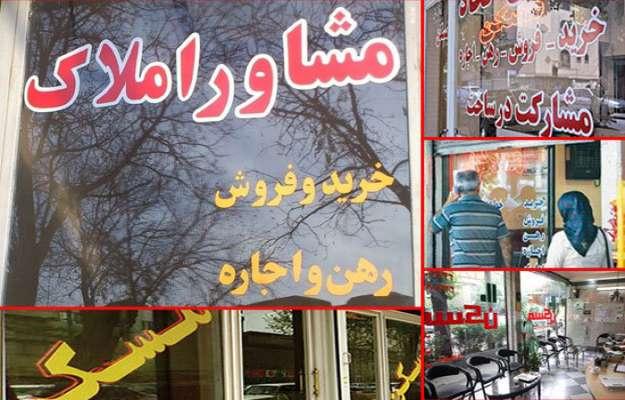 اجاره مغازه ۵۰ متری در مناطق مختلف تهران چقدر تمام میشود؟ + جدول
