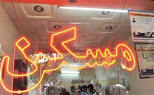 یک واحد مسکونی در خیابان ولیعصر(عج) را چند بخریم؟ + جدول