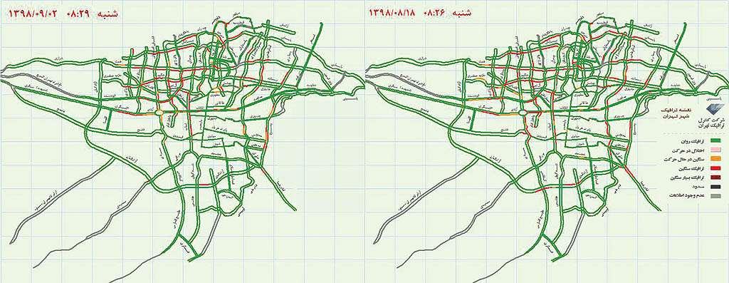 رفت و برگشت ترافیک در تهران