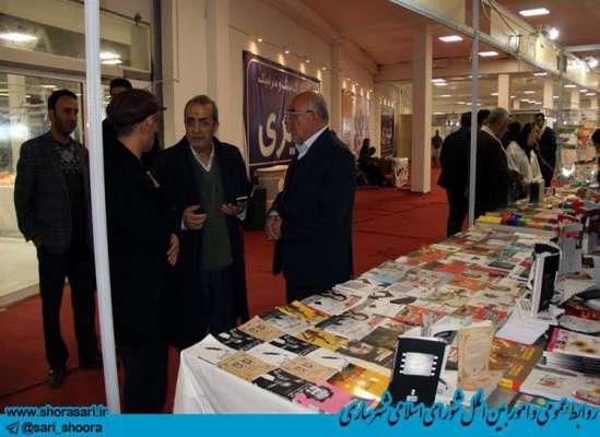 نمایشگاه کتاب ،مطبوعات و خبرگزاری ها با حضور علیجان شمشیربند رئیس و سید علی آقامیری عضو شورای اسلامی شهر ساری