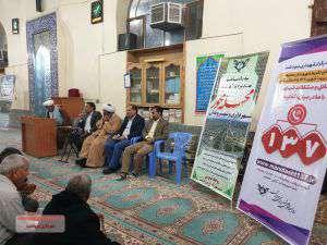 برگزاری طرح محله محوری در مسجد الزهرا(س) محله ثبت احوال  توسط شهرداری مرودشت