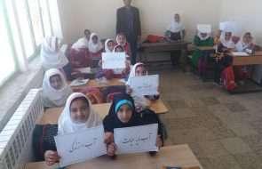 نواخته شدن زنگ آب در مدرسه روستای کلاته کاظم شهرستان باخرز
