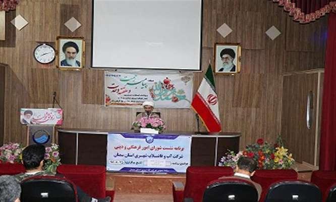 هشتمین جلسه اخلاق  اداری و سبك زندگی برگزاری   در شركت آبفا شهری استان سمنان