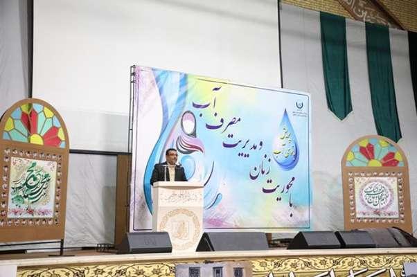 برگزاری پویش بانوی آب با حضور بیش از ۸۰۰ نفردر خمینی شهر