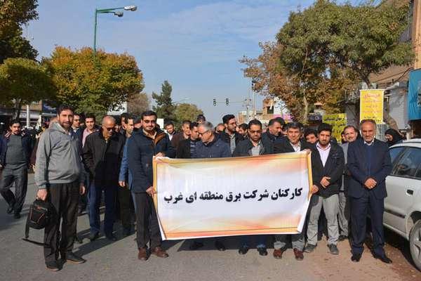 حضور پر شور مدیران و کارکنان شرکت برق منطقهای غرب در راهپیمایی حمایت از امنیت و اقتدار کشور