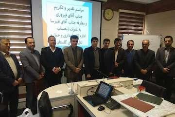 انتصاب جدید در ادارهکل راهداری و حملونقل جادهای استان گلستان