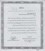 تقدیر و تشکر استاندار قزوین و رئیس سازمان مدیریت و برنامه ریزی استان قزوین