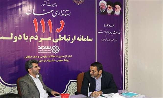 مدیر عامل شركت آبفای شهری استان سمنان در مركز سامد حضور یافت