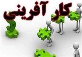 رشد ۵ درصدی رتبه ایران در شاخص قصد کارآفرینی