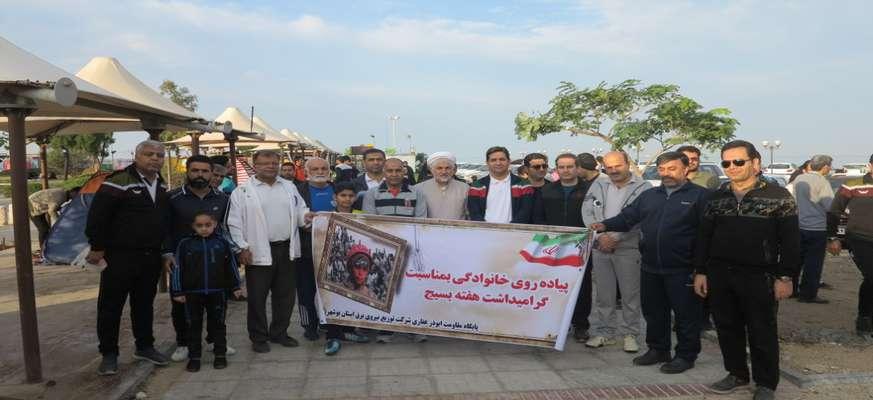 پیادهروی كاركنان صنعت آب و برق در بوشهر برگزار شد