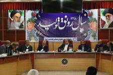 هفتاد و چهارمین جلسه کمیسیون حقوقی و املاک شورای شهر اهواز برگزار شد