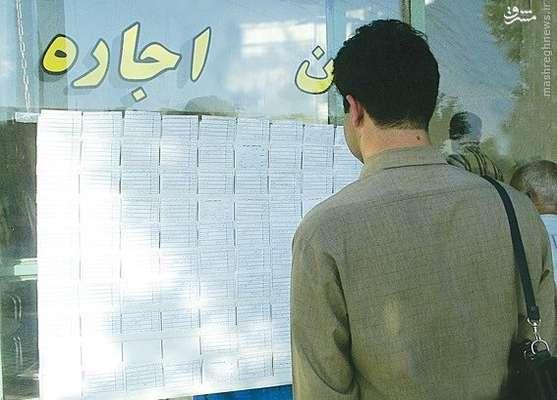اجاره بهای خانههای ۵۰ متری در مناطق مختلف تهران چقدر است؟