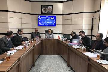 برگزاری کمیسیون ماده پنج شهرهای بجنورد و اسفراین