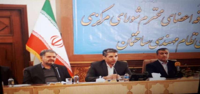 احکام اعضای دوره هشتم شورای مرکزی از سوی وزیر راه اعطا شد/ اسلامی: سازمان نظاممهندسی یک سازمان معیار است