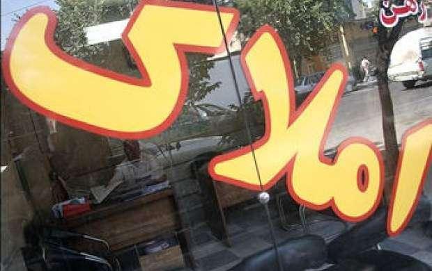 قیمت یک واحد مسکونی در منطقه میدان رسالت چند؟
