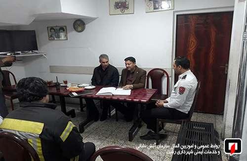 بازدید شهردار رشت از ایستگاه 4 آتش نشانی شهرداری رشت