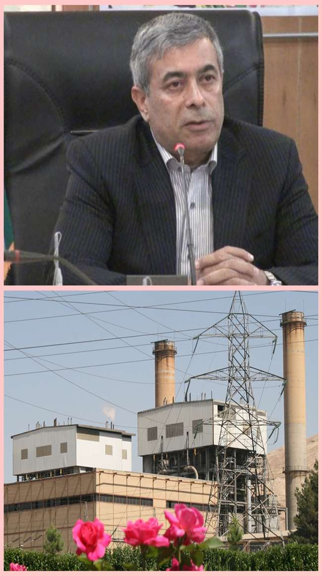 تاپایان آبان ماه تحقق یافت: تولید بیش از دو میلیارد و 127 میلیون کیلووات برق در نیروگاه اصفهان