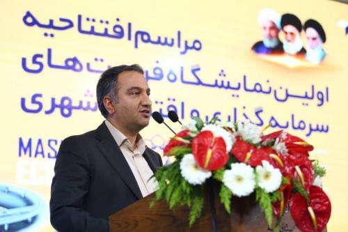 بیش از ۶۰هزار شغل در مشهد ایجاد شده است