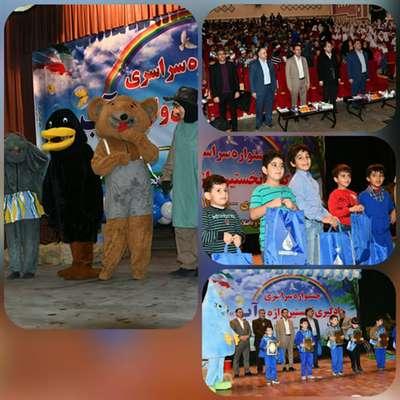 """جشنواره سراسری یادگیری نخستین واژه """" آب """" در خوی برگزار شد"""