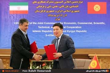 آغاز پرواز از ایران به قرقیزستان از ۱۲ روز دیگر/ مبادله سند همکاریهای گمرکی در چارچوب مبادلات اورآسیا