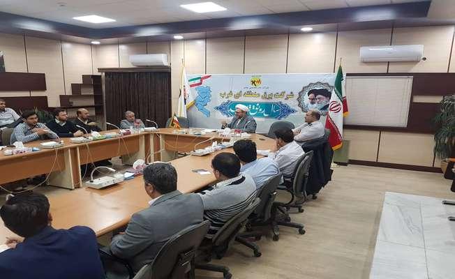 برگزاری کارگاه اخلاق اداری در شرکت برق منطقه ای غرب