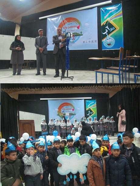 باحضور 400دانش آموز جشنواره فراگيري نخستين واژه ( آب ) در شهر محلات برگزار شد
