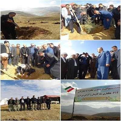 مشارکت  محیط زیست کردستان برای تحقق نهضت ملی  کاشت ۱۴ میلیون  نهال  در سراسر کشور