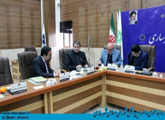 جلسه کمیسیون فرهنگی و اجتماعی شورای اسلامی شهر ساری 16 آذر ماه 98