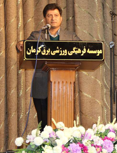 مراسم تقدير از پيشكسوتان شركت توزيع نيروي برق جنوب استان كرمان