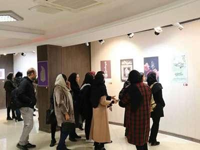 نمایشگاه گروهی طراحان گرافیک استان قزوین افتتاح شد