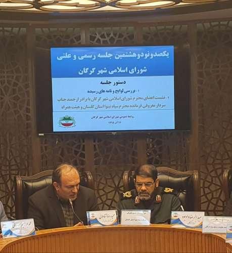 روسای حوزه های فعال بسیج در شورای اسلامی شهر گرگان تجلیل شدند