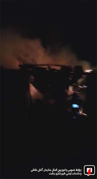 صبح امروز؛ آتش سوزی در کارخانه برنج و شلتوک در جاده تهران/آتش نشانی رشت