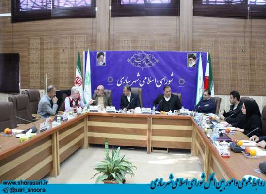 کمیسیون برنامه بودجه و حقوقی شورای اسلامی شهر ساری 17 آذر ماه 98