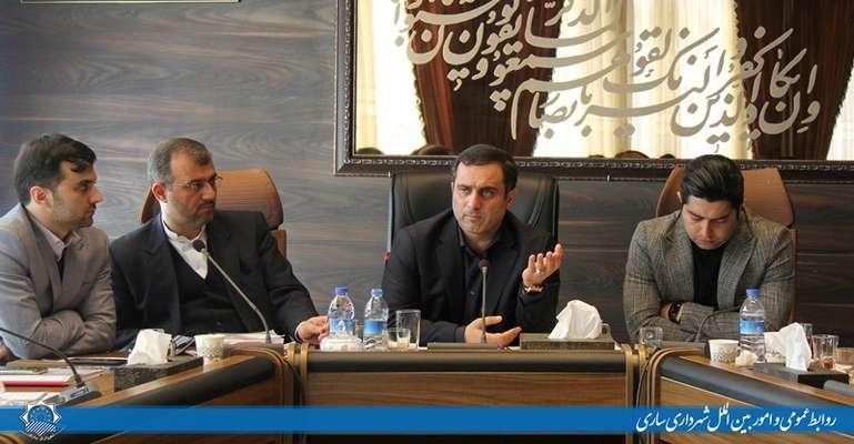 اولین جلسه سیاستگذاری کلان بودجه سال 99 شهرداری ساری