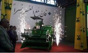 نخستین خط تولید کمباین برنج کشور در اراک رونمایی شد