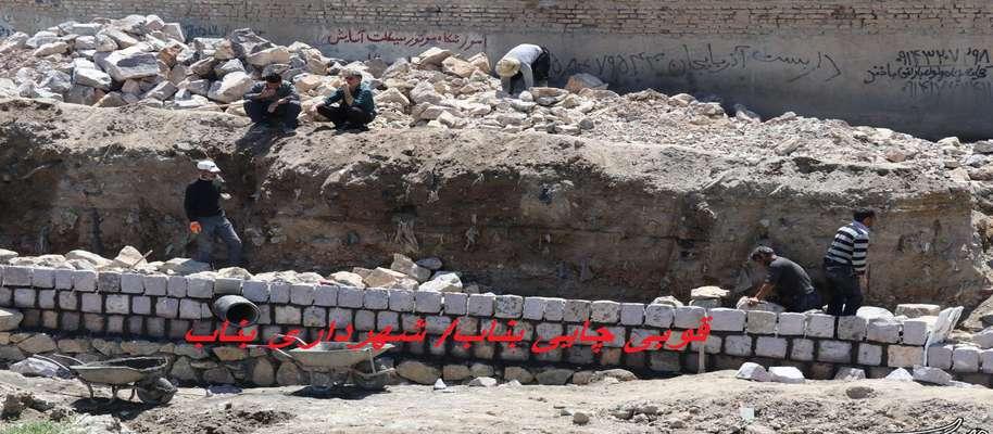 اقدامات عمرانی شهرداری بناب / رودخانه قوبی چایی / سال 1398