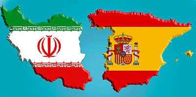 تاکید ایران و اسپانیا بر توسعه همکاری های زیست محیطی بین دو کشور