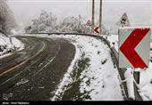 هواشناسی ایران| هشدار تشدید بارشها و کولاک برف