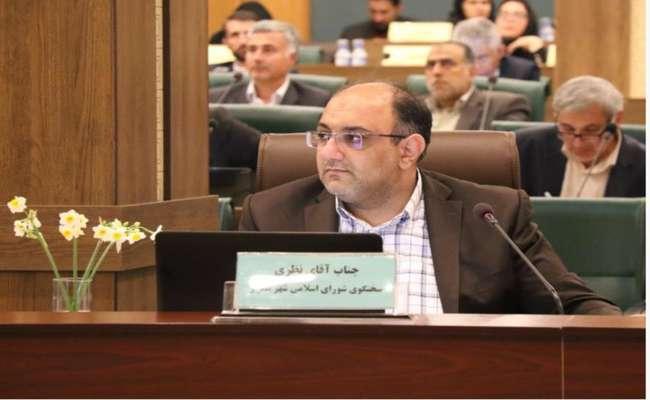 هویت محلههای شیراز بازآفرینی میشود/نام محلههای کشن، دشت چنار و شاه قلی بیگی به تصویب رسید