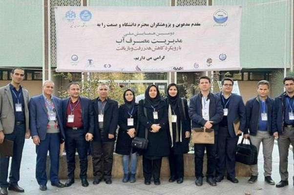 مشارکت گسترده آبفای استان اصفهان در دومین همایش ملی مدیریت مصرف آب