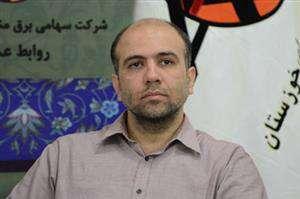 برنامه های هفته پژوهش شرکت برق منطقه ای خوزستان اعلام شد