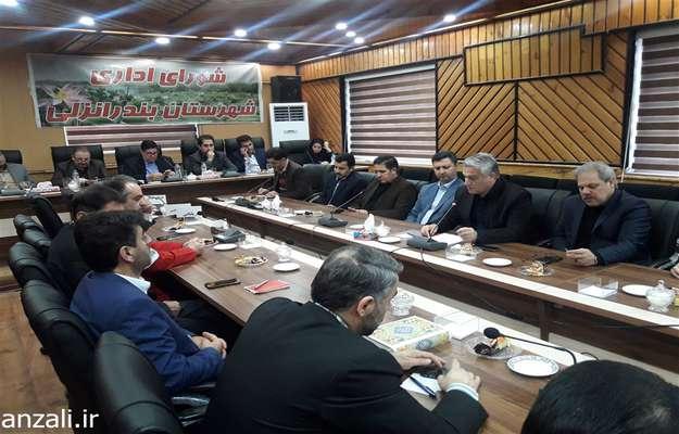 گزارش شهردار بندرانزلی در جلسه شورای اداری شهرستان