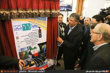 نخستین رویداد تخصصی حوزه راهداری با حضور وزیر راه و شهرسازی رونمایی شد