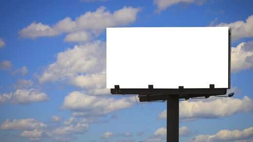 ایجاد سازههای تبلیغاتی در منطقه تاریخی شهر و حذف داربست