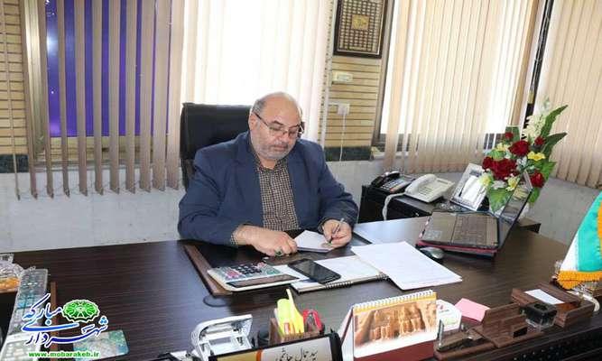 پیام تبریک رئیس سازمان حمل و نقل عمومی شهرداری مبارکه به مناسبت روز حمل و نقل