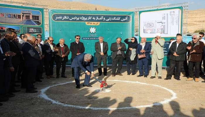 کلنگ پروژه پردیس تئاتر نصر به زمین زده شد/ شورای پنجم در مسیر احیای تاریخ و فرهنگ محلات شیراز