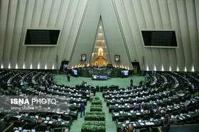 نمایندگان کمیسیون عمران در کمیسیون تلفیق بودجه ۹۹ انتخاب شدند