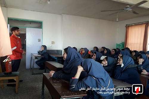 برگزاری آموزش ایمنی و آتش نشانی برای 450 تن از دانش آموزان راهنمایی 13 آبان و آزادی دختران رشت/ آتش نشانی رشت