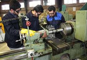 ایجاد صندوق توسعه مهارتبرای حمایت از کارآموزان